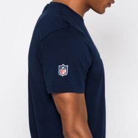 Chicago Bears Spinner Key Ring
